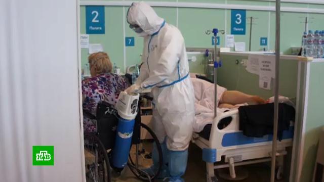 ВРФ— 22420новых случаев коронавируса.коронавирус, эпидемия.НТВ.Ru: новости, видео, программы телеканала НТВ