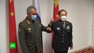 Шойгу рассказал, как Россия отреагирует на афганскую угрозу Таджикистану.НТВ.Ru: новости, видео, программы телеканала НТВ