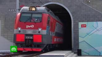 Открытие нового Байкальского тоннеля на БАМе: развитие экономики иинфраструктуры.НТВ.Ru: новости, видео, программы телеканала НТВ