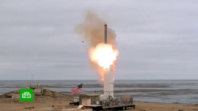 Россия иСША обсудили вопросы контроля над ядерным вооружением.США, Швейцария, ядерное оружие.НТВ.Ru: новости, видео, программы телеканала НТВ