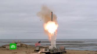 Россия иСША обсудили вопросы контроля над ядерным вооружением.НТВ.Ru: новости, видео, программы телеканала НТВ