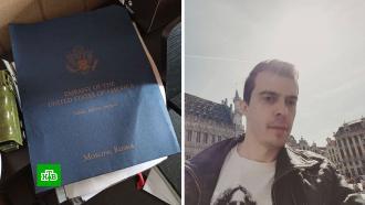 Углавреда TheInsider Доброхотова нашли папку из посольства США.НТВ.Ru: новости, видео, программы телеканала НТВ