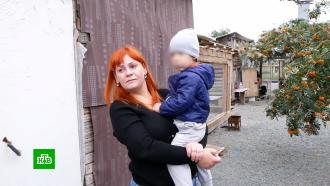 Родившая чужого ЭКО-младенца россиянка пытается найти своего ребенка.НТВ.Ru: новости, видео, программы телеканала НТВ