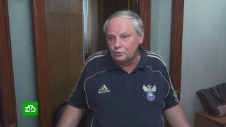 Заслуженного тренера России выживает из квартиры родной сын.НТВ.Ru: новости, видео, программы телеканала НТВ