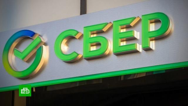 «Сбербанк» отчитался о рекордной чистой прибыли.Сбербанк, банки, экономика и бизнес.НТВ.Ru: новости, видео, программы телеканала НТВ