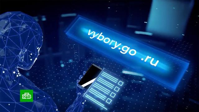 Смартфон вместо кабинки: вМоскве тестируют систему электронного голосования.Госдума, Интернет, выборы, технологии.НТВ.Ru: новости, видео, программы телеканала НТВ