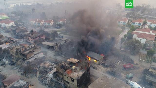 Один человек погиб при пожаре в турецкой Анталье.Турция, пожары.НТВ.Ru: новости, видео, программы телеканала НТВ