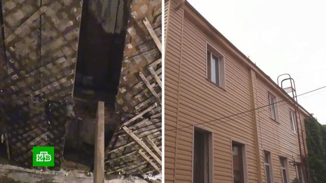 Все рушится: жильцы аварийного дома во Владивостоке боятся быть погребенными заживо.Владивосток, жилье.НТВ.Ru: новости, видео, программы телеканала НТВ