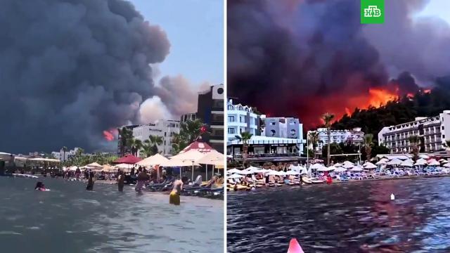 ВТурции из-за лесных пожаров эвакуируют отели.Турция, лесные пожары, туризм и путешествия.НТВ.Ru: новости, видео, программы телеканала НТВ