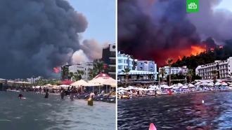 ВТурции <nobr>из-за</nobr> лесных пожаров эвакуируют отели