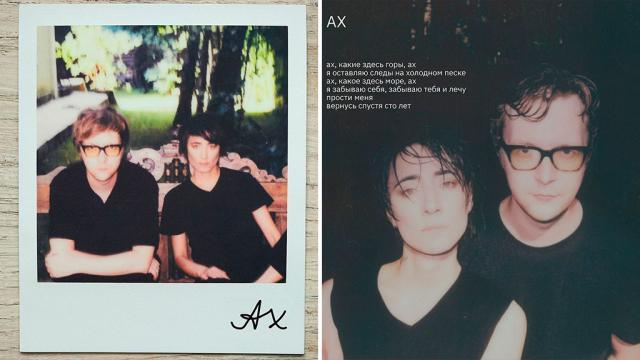 Земфира выпустила новый мини-альбом.Певица Земфира выпустила мини-альбом с четырьмя композициями.Земфира, музыка и музыканты.НТВ.Ru: новости, видео, программы телеканала НТВ