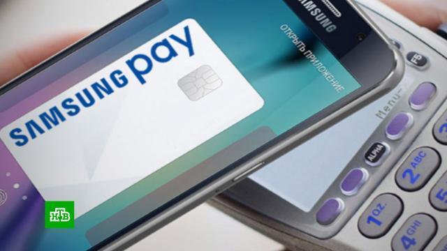 В России могут запретить Samsung Pay.технологии, экономика и бизнес, Samsung, суды.НТВ.Ru: новости, видео, программы телеканала НТВ
