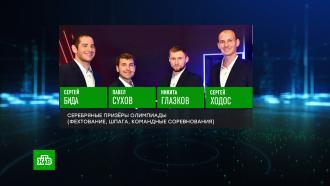 Российские шпажисты выиграли серебро ОИ вкомандном турнире
