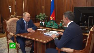 Глава организации «Россия — страна возможностей» доложил Путину о достигнутых успехах.НТВ.Ru: новости, видео, программы телеканала НТВ