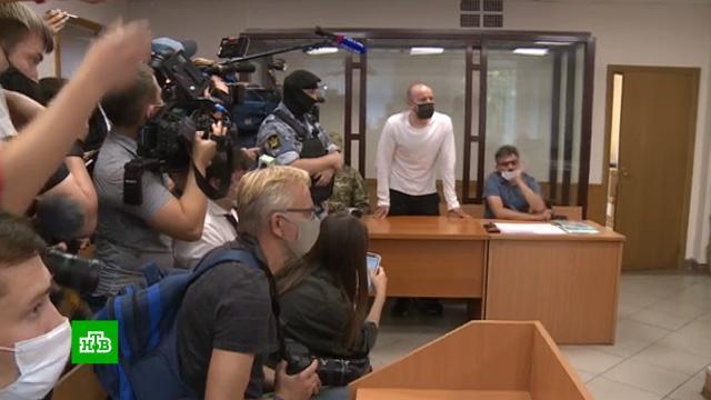 Основатель пирамиды Finiko арестован по делу омногомиллионном мошенничестве.Казань, мошенничество, финансовые пирамиды.НТВ.Ru: новости, видео, программы телеканала НТВ