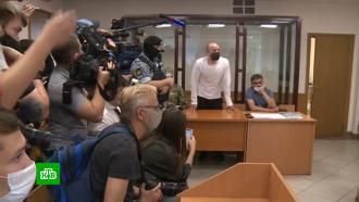 Основатель пирамиды Finiko арестован по делу омногомиллионном мошенничестве.НТВ.Ru: новости, видео, программы телеканала НТВ