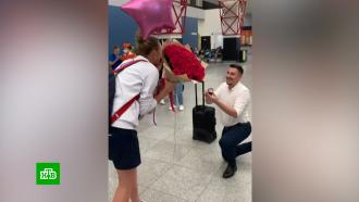 Олимпийская медалистка Логунова ваэропорту получила предложение руки исердца