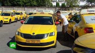 Рост цен и нехватка водителей: к чему может привести ужесточение контроля за таксистами