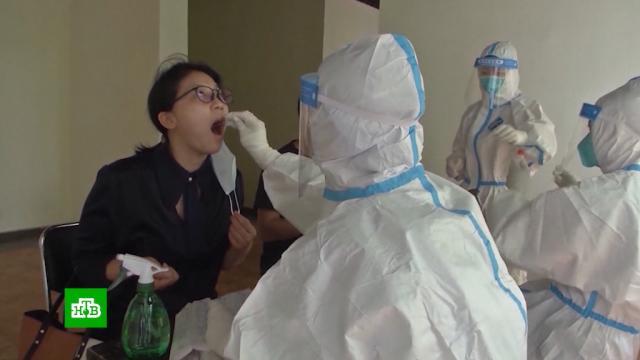 Олимпийский Токио бьет рекорды по заболеваемости COVID-19.Токио, Япония, болезни, коронавирус, спорт, эпидемия.НТВ.Ru: новости, видео, программы телеканала НТВ
