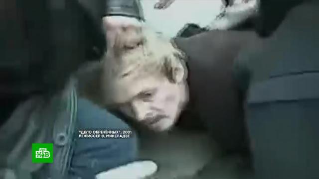 Присяжные выносят вердикт главарю банды из 90-х.бандитизм, криминал, Москва, суды.НТВ.Ru: новости, видео, программы телеканала НТВ
