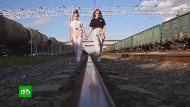 Контролер электрички заставила школьниц пройти 10километров по глухому лесу.Челябинская область, дети и подростки, общественный транспорт.НТВ.Ru: новости, видео, программы телеканала НТВ