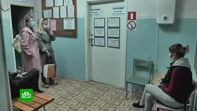 Один терапевт на 4 тыс. человек: в Коми люди через суд требуют вернуть в поселок врачей.Коми, больницы, здравоохранение, медицина, суды.НТВ.Ru: новости, видео, программы телеканала НТВ