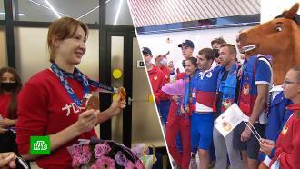 ВМоскве встретили триумфаторов Олимпиады вгребле ифехтовании
