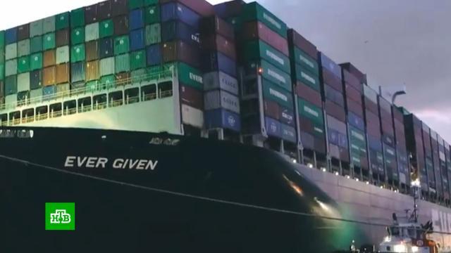 В Нидерландах начались экскурсии вокруг печально известного контейнеровоза Ever Given.Нидерланды, корабли и суда.НТВ.Ru: новости, видео, программы телеканала НТВ