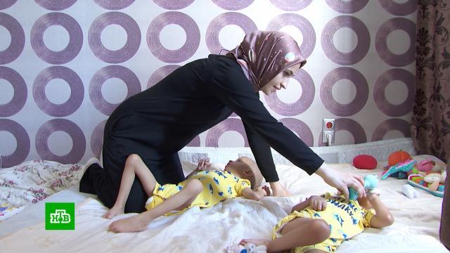 Трехлетним близнецам средчайшим синдромом срочно нужен дорогой препарат.SOS, благотворительность, дети и подростки.НТВ.Ru: новости, видео, программы телеканала НТВ