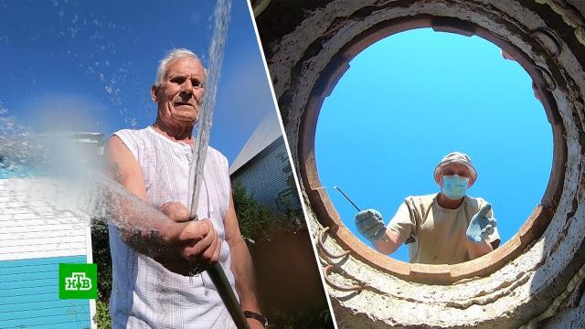 Борьба за воду: почему жители поселка в Хакасии живут без нее 30 лет.ЖКХ, Хакасия.НТВ.Ru: новости, видео, программы телеканала НТВ
