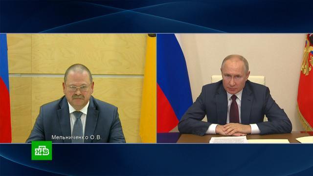 Путин обсудил с врио главы Пензенской области инвестиции в регион.Пензенская область, Путин, инвестиции.НТВ.Ru: новости, видео, программы телеканала НТВ