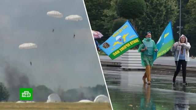 Люди особой закалки: как вМоскве отметили День ВДВ.Москва, торжества и праздники.НТВ.Ru: новости, видео, программы телеканала НТВ