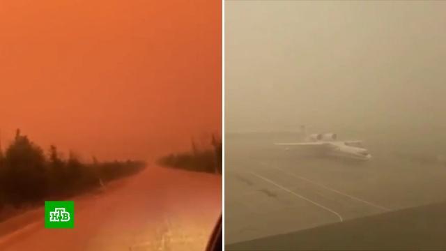 Из-за дыма от лесных пожаров втрех районах Якутии пропало солнце.Якутия, лесные пожары.НТВ.Ru: новости, видео, программы телеканала НТВ