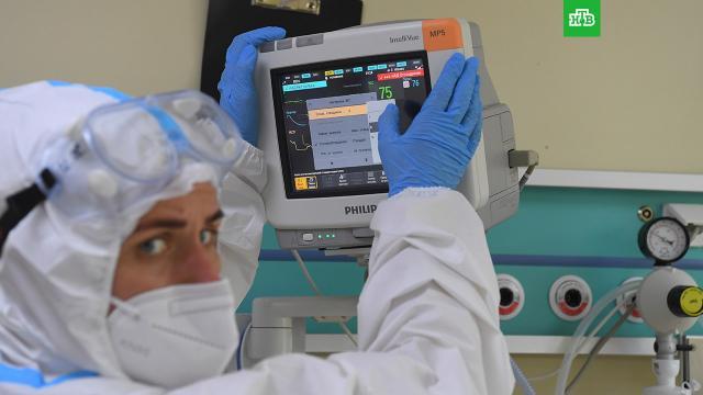 В России выявили 23 508 случаев заражения коронавирусом.Число подтвержденных случаев заражения коронавирусом в России возросло за сутки на 23 508 (накануне было 22 804).коронавирус, эпидемия.НТВ.Ru: новости, видео, программы телеканала НТВ