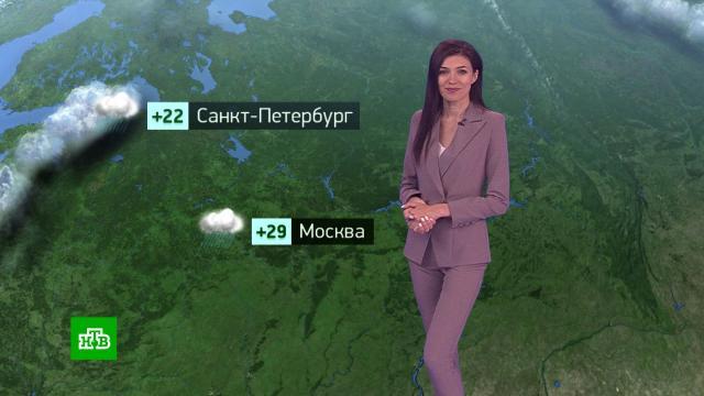 Утренний прогноз погоды на 2августа.погода, прогноз погоды.НТВ.Ru: новости, видео, программы телеканала НТВ