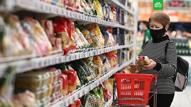 Прокуроры за полгода выявили около 700 нарушений, связанных с ценами на продукты.За первые 6 месяцев 2021 года прокурорывыявили около 700 нарушений законодательства в сфере ценообразования на продукты. Об этом сообщили в Генпрокуратуре РФ.продукты, тарифы и цены.НТВ.Ru: новости, видео, программы телеканала НТВ