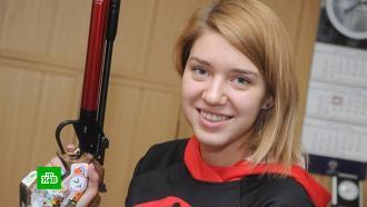 «Стреляла по банкам»: Виталина Бацарашкина— освоем пути колимпийскому золоту