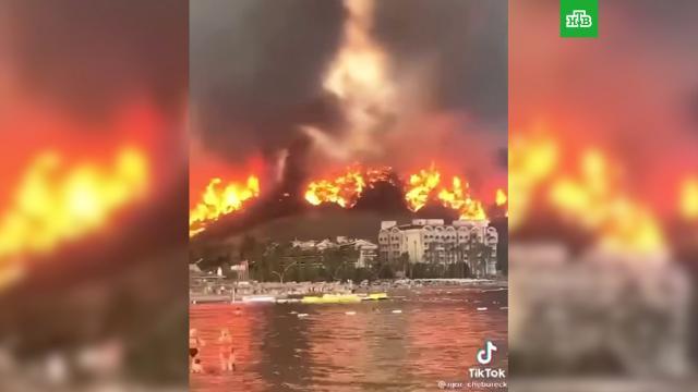 «Пора валить»: новое видео лесных пожаров на турецком курорте.В Сети продолжают появляться кадры, на которых российские туристы отдыхают на пляже на фоне объятых пламенем гор в Турции.Турция, лесные пожары, стихийные бедствия.НТВ.Ru: новости, видео, программы телеканала НТВ