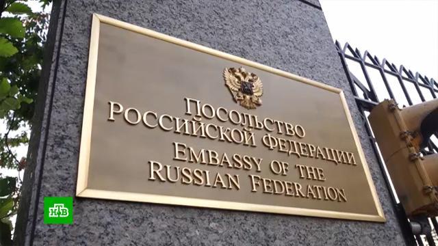 Москва призывает Вашингтон возобновить равноправный диалог по визовым вопросам.Госдепартамент США, США, дипломатия.НТВ.Ru: новости, видео, программы телеканала НТВ
