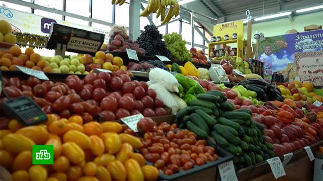 Разработанные на площадке «Единой России» меры помогли снизить цены на овощи.Единая Россия, еда, продукты, тарифы и цены.НТВ.Ru: новости, видео, программы телеканала НТВ
