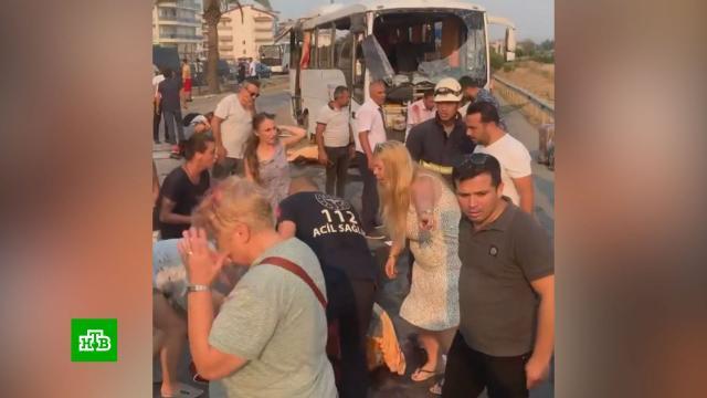 Перевернувшийся вТурции автобус сроссиянами раздавил собственных пассажиров.ДТП, Турция, туризм и путешествия.НТВ.Ru: новости, видео, программы телеканала НТВ