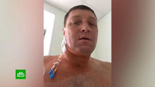 На месте прокола образовалась шишка: пациент умер после установки катетера в шею.Екатеринбург, больницы, врачи, смерть.НТВ.Ru: новости, видео, программы телеканала НТВ