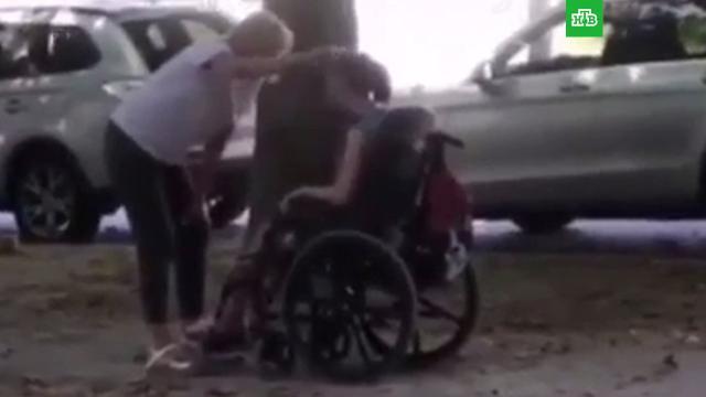 ВСевастополе женщина избила девочку-инвалида.Севастополь, дети и подростки, драки и избиения, инвалиды.НТВ.Ru: новости, видео, программы телеканала НТВ