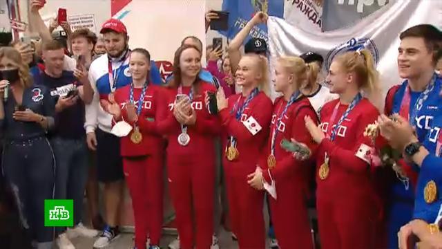 Российские гимнасты вернулись вМоскву после побед на Олимпиаде.гимнастика, Олимпиада, Токио.НТВ.Ru: новости, видео, программы телеканала НТВ