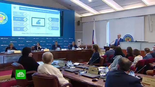 Видеонаблюдение на выборах вДуму будет длиться не менее 72часов.Госдума, выборы.НТВ.Ru: новости, видео, программы телеканала НТВ