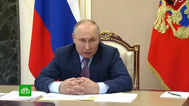Путин дал Минздраву новое поручение по борьбе с COVID-19.Путин, климат, коронавирус.НТВ.Ru: новости, видео, программы телеканала НТВ