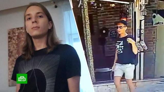 Молодой россиянин загадочно пропал в Стамбуле.Стамбул, Турция, поисковые операции.НТВ.Ru: новости, видео, программы телеканала НТВ