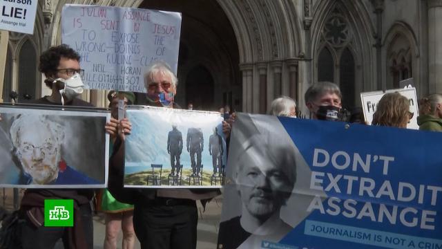 Подруга Ассанжа попросила Байдена прекратить преследование основателя Wikileaks.WikiLeaks, Ассанж, Байден, Великобритания, США, суды.НТВ.Ru: новости, видео, программы телеканала НТВ