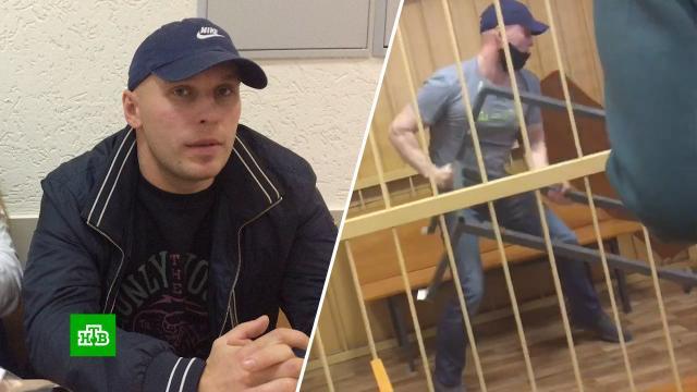 Экс-активист «Открытой России» устроил дебош в суде во время оглашения приговора.Псков, Ходорковский, наркотики и наркомания, приговоры, суды.НТВ.Ru: новости, видео, программы телеканала НТВ