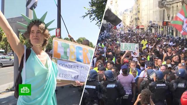 Около 250 тысяч французов вышли на митинги против «антиковидных» мер.Европа, Макрон, Франция, коронавирус, митинги и протесты.НТВ.Ru: новости, видео, программы телеканала НТВ